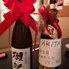 日本の酒とベルリンの菓子