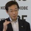 久元神戸市長、新長田「庁舎の完成待たずにぎわい創出」 確定申告会場を誘致
