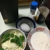 筋トレ中の食事はタンパク質メイン!