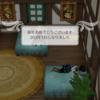 202年◇がんばれルーノちゃん!