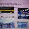 舞浜駅~ディズニーアンバサダーホテルまでの行き方(自作)