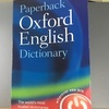 i bought Oxford English Dictionary