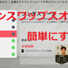 【fifa20】オンラインRivalsアイコンスワップスを簡単にする方法!FUT初心者。