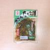 高菜炒飯&牛スジ煮込み