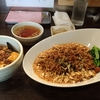 汁なし担々麺と小麻婆丼のセット@雲林坊 - 秋葉原
