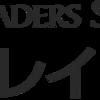 【推奨】FXを始めるならトレイダーズ証券★一択「みんなのFX」「LightFX」がオススメ