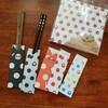 ダイソーの折紙でお正月用の箸袋作りました♪