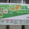 江戸東京たてもの園の所要時間や駐車場アクセス情報はこちらから