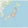 乗り鉄的GPSロガー:GARMIN GPSMAP 66i