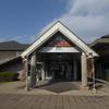 【鹿児島の旅11】桜島に行ったらまずここ「桜島ビジターセンター」