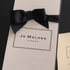 ボディクリームでご褒美―Jo Malon(ジョー・マローン)や香りあれこれ