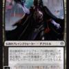 【感想】灯争大戦プレビュー(6)