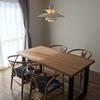 無垢テーブルのメンテナンス、蜜蝋ワックス掛けに挑戦