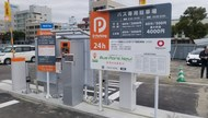 まさかの目の前!西郷どん大河ドラマ館近隣の駐車場で最も安いのはどこ?