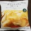 ポテトチップス発酵バター味