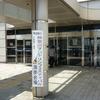 「第29回 神奈川マンドリンフェスティバル」に行ってきた