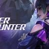 【サイバーハンター】チャットの文字色の変え方【Cyber Hunter】