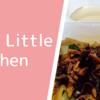Jojo Little Kitchenのパンミーをデリバリー。ジョジョのモチモチパンミーに夢中・・。