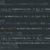 pyloudnormで学ぶ平均ラウドネス値 (LKFS/LUFS) の算出・実装方法