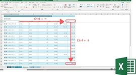 【Excel】「Shift+Enter」でどうなる?Excelのカーソル移動が楽になるショートカットキー