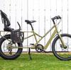 ・子供乗せ自転車に「パパチャリ」という選択肢
