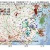 2017年08月22日 15時39分 茨城県南部でM3.2の地震