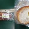 5月後半に食べた菓子パン