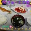 20200724㈮㊗️我が家の夕食🌆です!