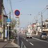 寿町(東大阪市)