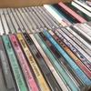 お店に持ち込む必要なし!断捨離で出た不要なCDやDVDをディスクユニオンの宅配買取で簡単に処分・査定してもらおう!