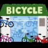 【自転車|引き取り】イオンで自転車を引き取ってもらう方法