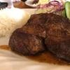 【ステーキ】十勝池田町*レストランよねくら*いけだ牛のステーキランチが絶品すぎて幸せ!あまりのコスパの良さに驚き