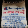 764 PART 6 Champion reverse weave BLACK PLAIN 90's