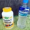 副腎疲労④*栄養素 サプリメントについて ビタミンc編*
