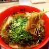 ラーメンを食べに行く 『龍仙』 ~なかなか機会がなかったラーメン屋さんにとうとう初訪麺できました~