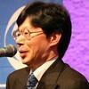 将棋連盟の谷川会長が辞任