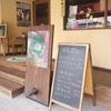 cafe「ENISHI」で「タコライス(ランチセット)」 864円 #LocalGuides