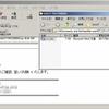 日本を狙うインターネットバンキングマルウェア「DreamBot」を利用する攻撃者