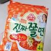 【韓国インスタントラーメン】最新!辛い汁なし麺チョルミョン(쫄면)