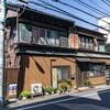 旧丹羽米店、他 文京区本郷