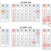 シンプルなHTMLカレンダー。Google Calendar API v3で祝日表示。PHPコードサンプル。