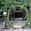 白龍神社で白龍さんと繋がってわたしは自分と深く強く繋がるようになりました