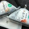 朝セブン おにぎり2個買うと200円 お手軽に・・・・・