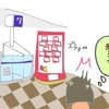 キッザニア甲子園22回目 その6(クリスマスナイト)