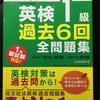 1週間の反省 8/20~8/26   8月も残り1週間!!!