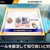 【スマブラSP】オンライン対戦のチックレート&仕様解説 What I know about Smash Online. 日本語訳