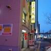 ラーメン大将 北18条店 / 札幌市北区北18条西5丁目