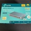 我が家の有線LAN接続が不安定な原因はスイッチングハブの劣化でした