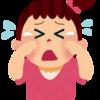 なぜ?どうして?保育園の参観日で泣くしゃかちゃん。4歳児の葛藤を考える。