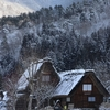飛騨の冬景色【白川郷】 vol 2